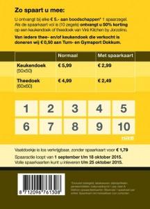 hrs_regio_actie_spaarkaart_vire_kitchen_binnenkant_dokkum-page1